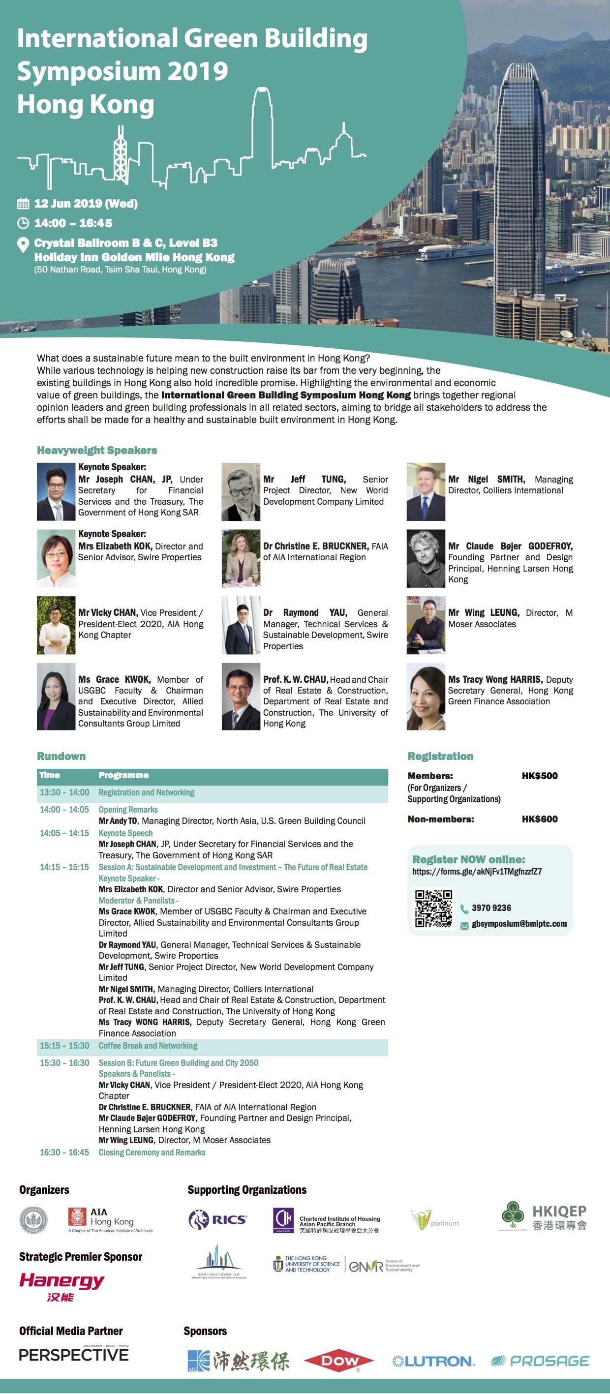 USGBC IGBS HK Agenda 612 copy.jpg