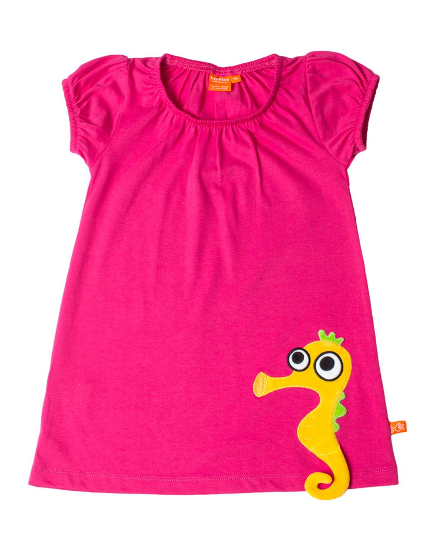 cerise_seaHorse_dress_lipfish-1500.jpg