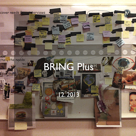 bring plus.jpg