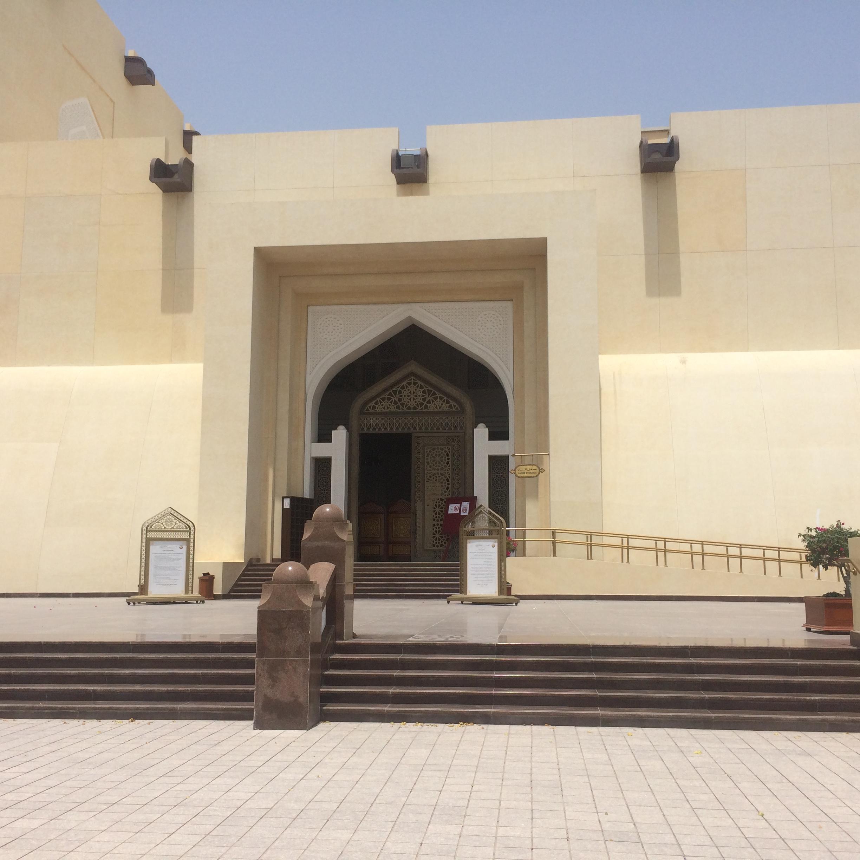 State Grand Mosque Doha 2017 © Flyga Twiga LLC