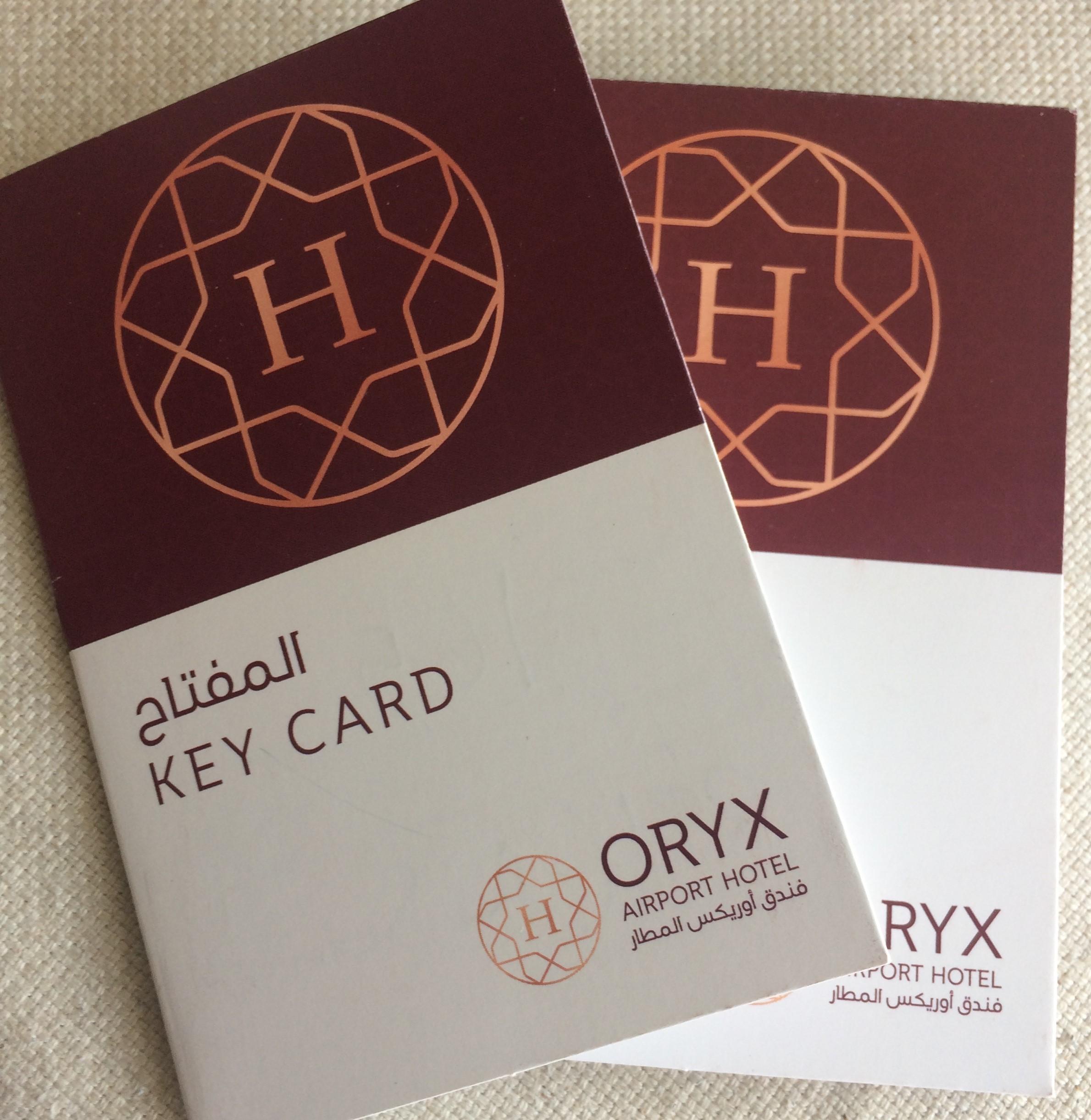 Key Card Covers Oryx Airport Hotel © Flyga Twiga LLC