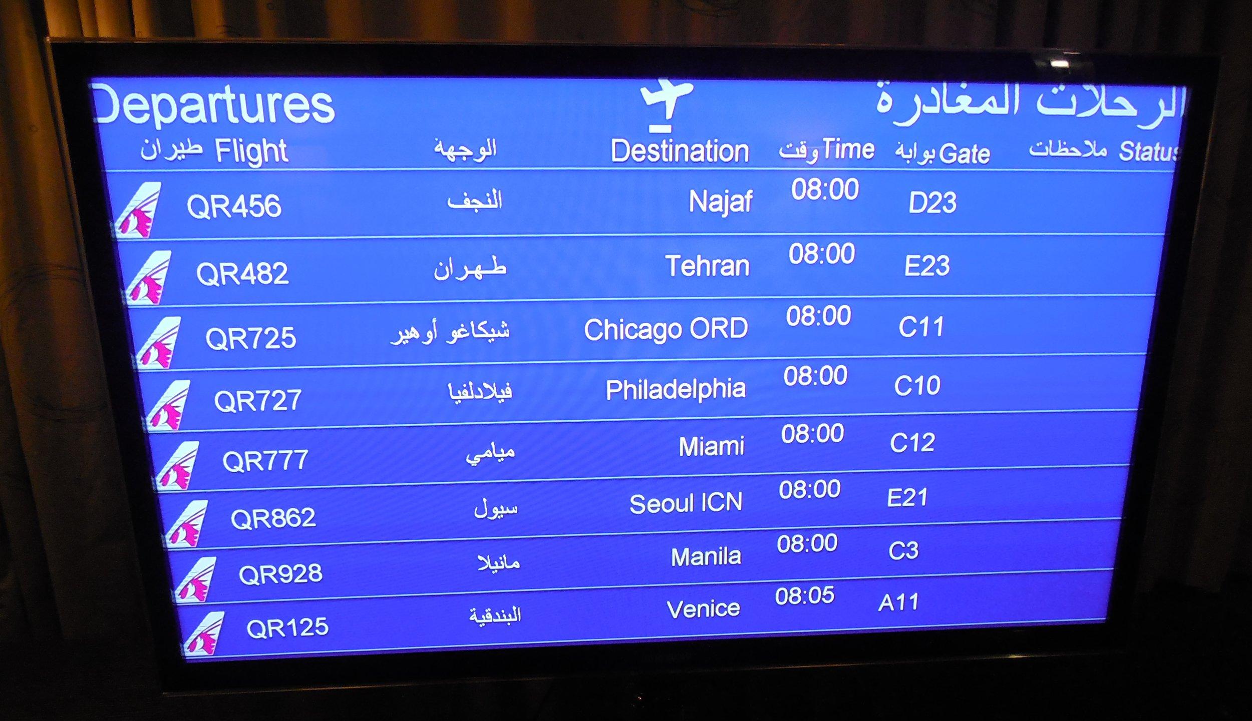 Flights Schedule Qatar © Flyga Twiga LLC