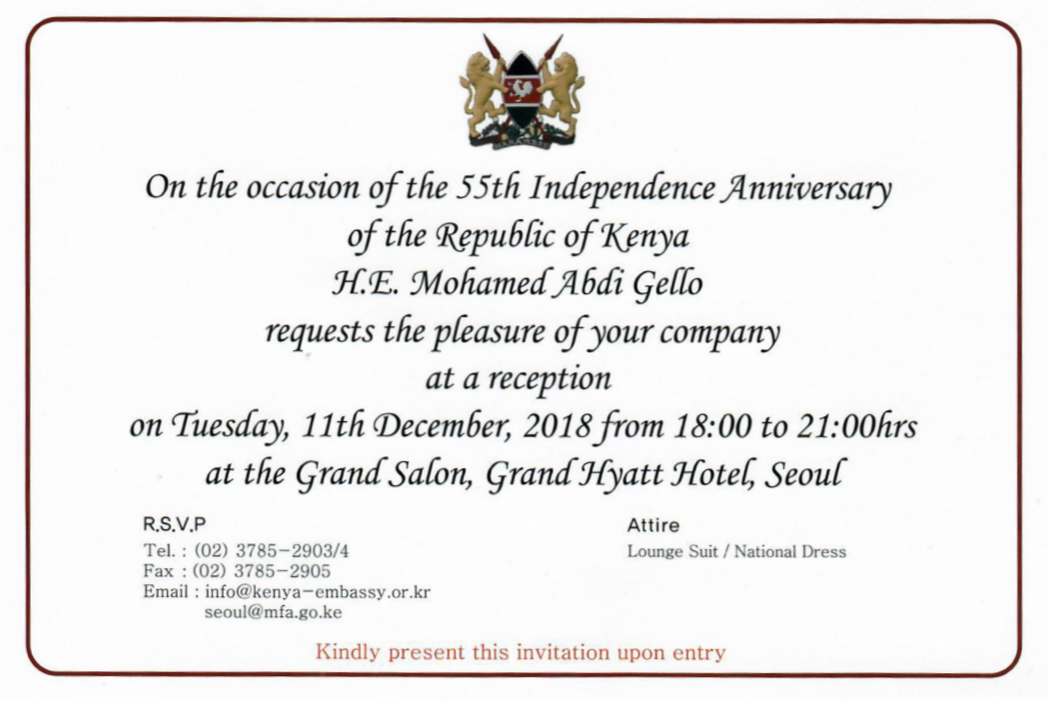 Kenya Independence Day Invitation © Flyga Twiga LLC