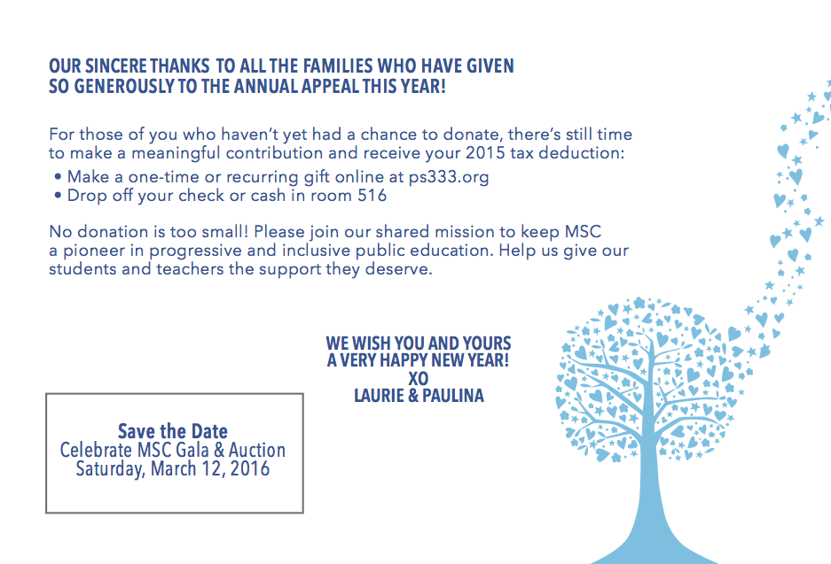 Thank You Annual Appeal 2016 _ 2.png