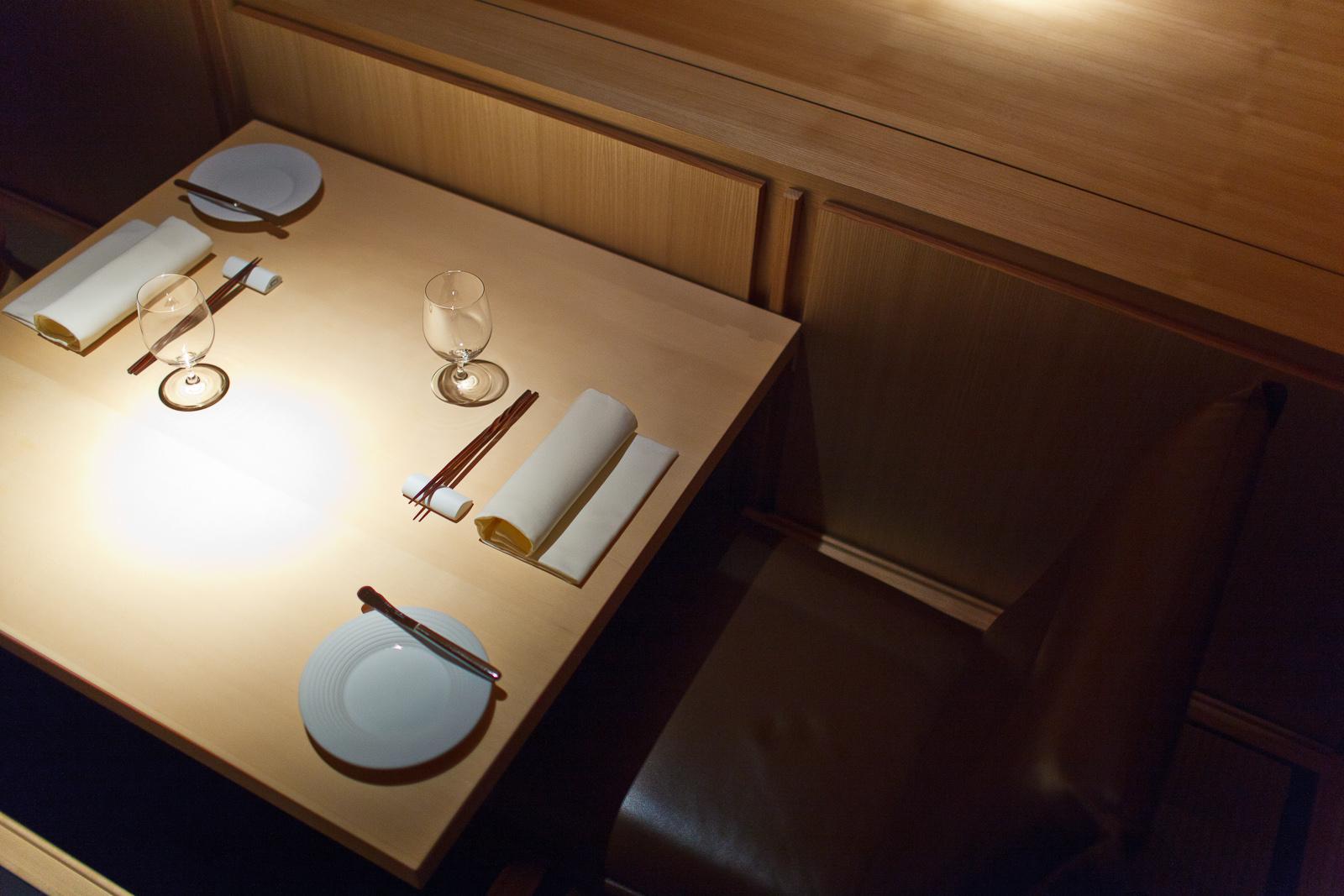 L2O, Chicago - Tatami Room