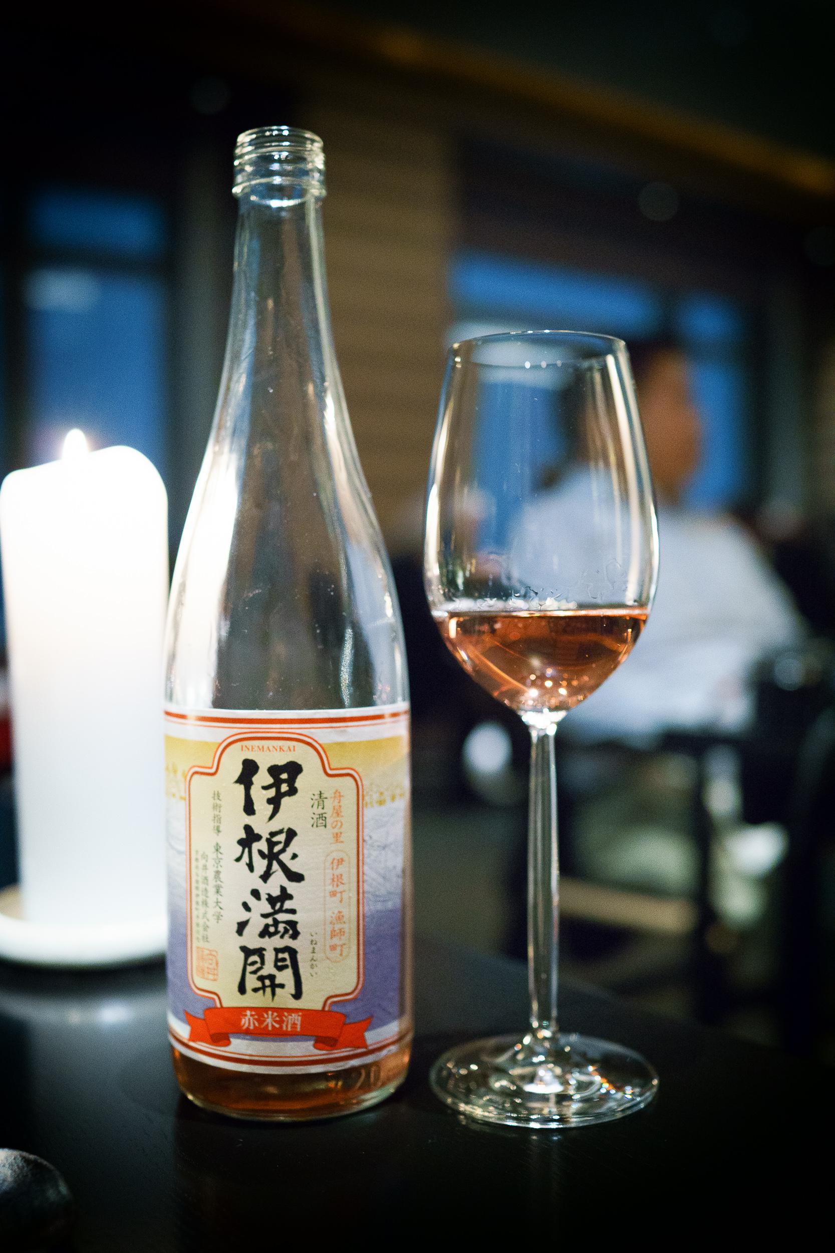 Ine Mankai, Mukai Shuzo, Ine - Kyoto