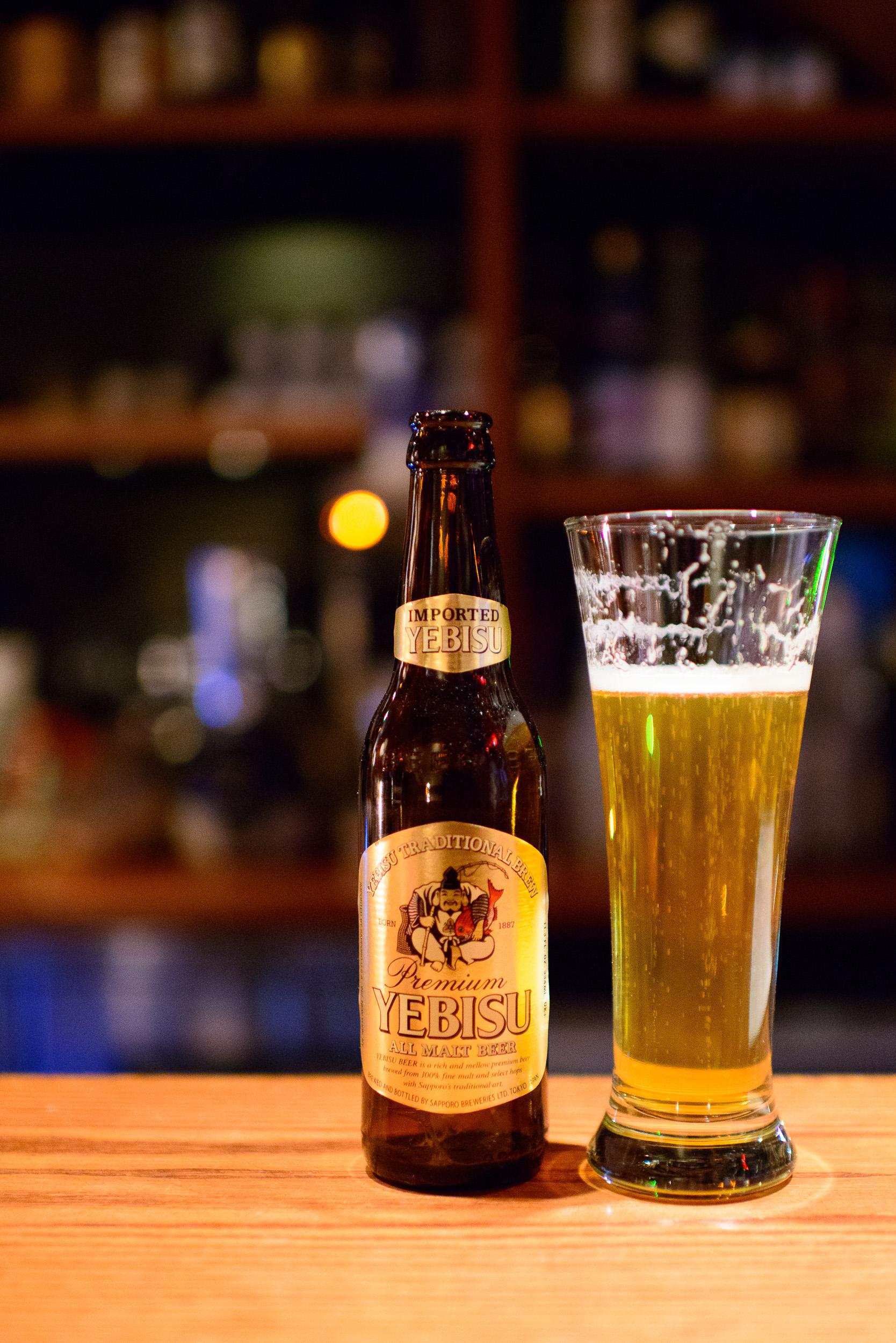 Yebisu All Malt Beer