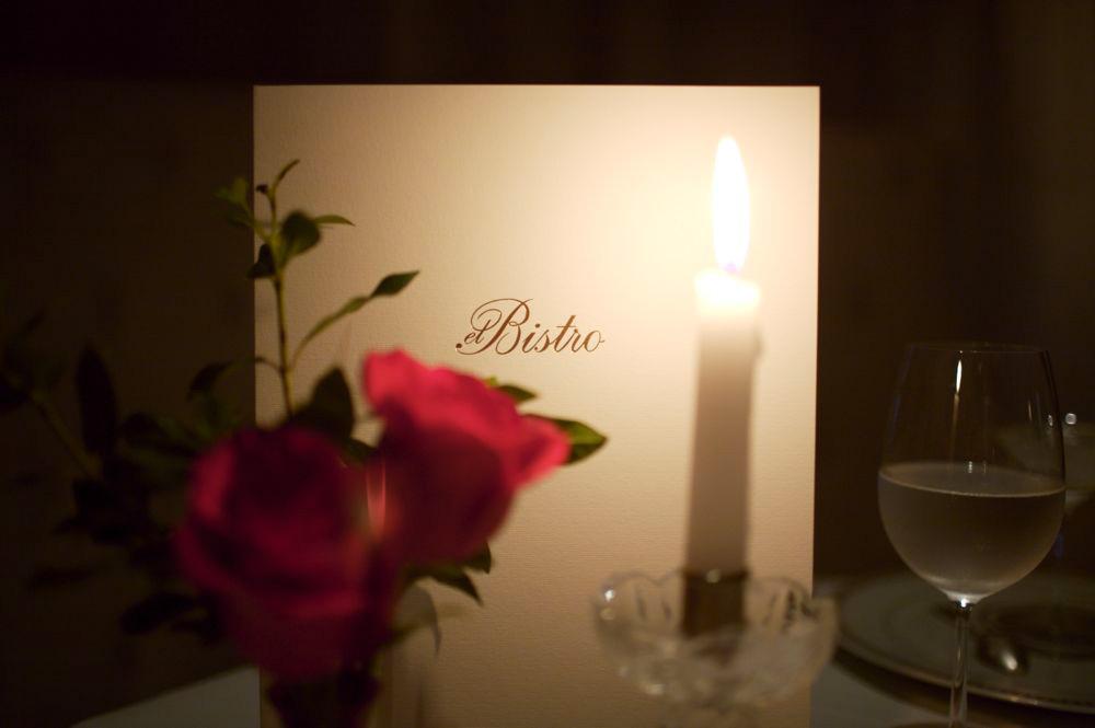 menu and roses