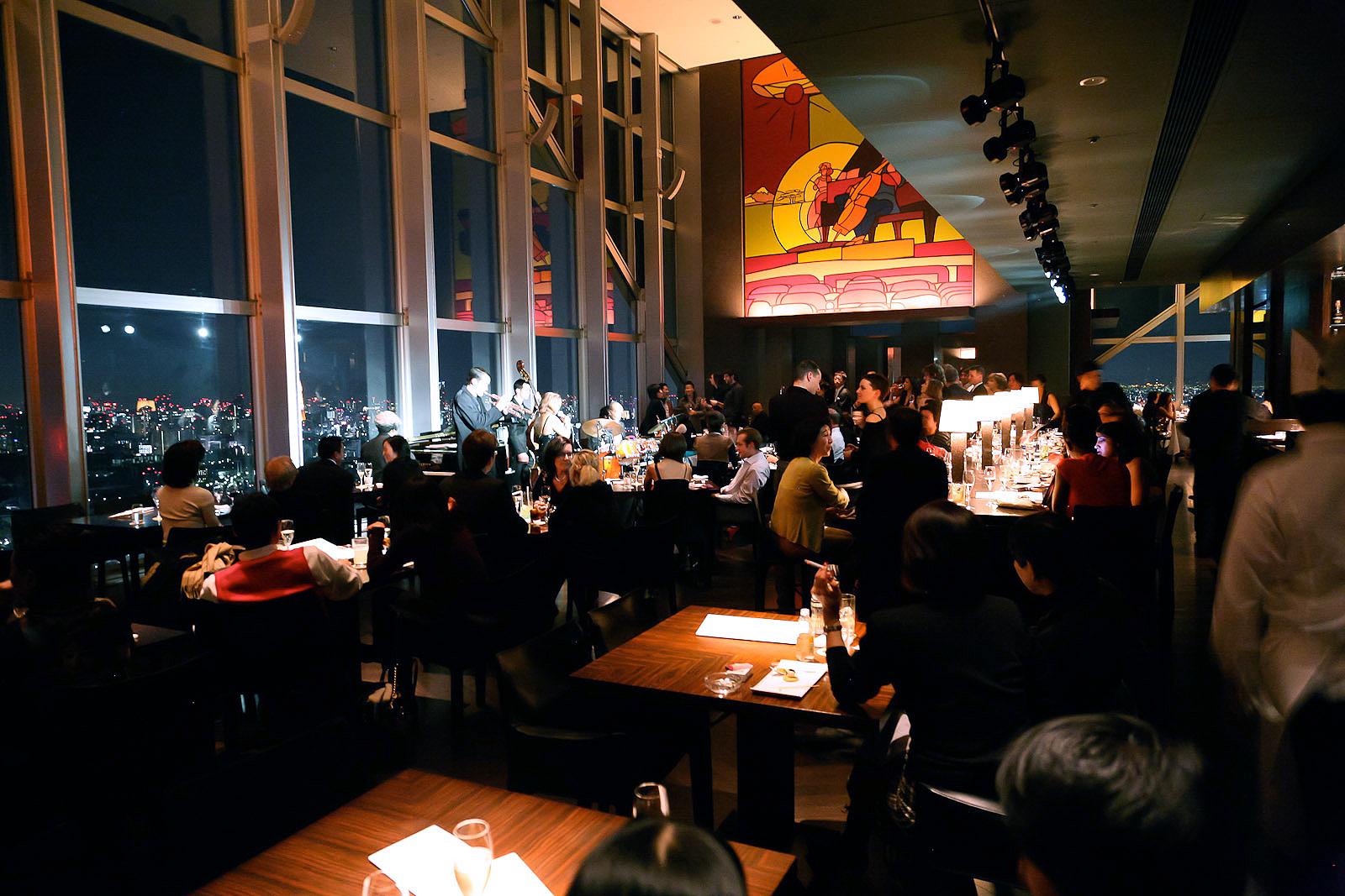 New York Grill, Tokyo - Band at the New York Bar