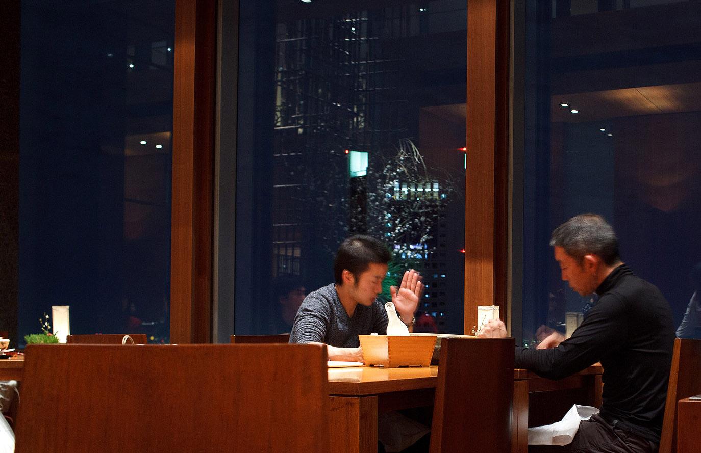 Kozue, Tokyo - Dining Room