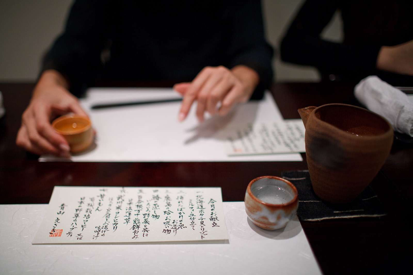 Esaki, Tokyo - Menu and sake