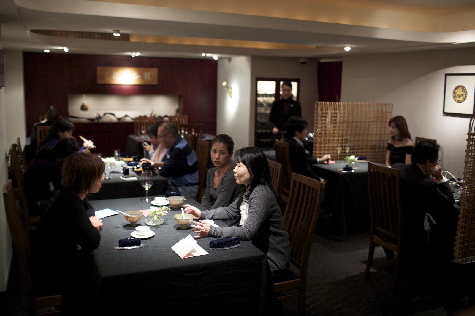 RyuGin - RyuGin dining room