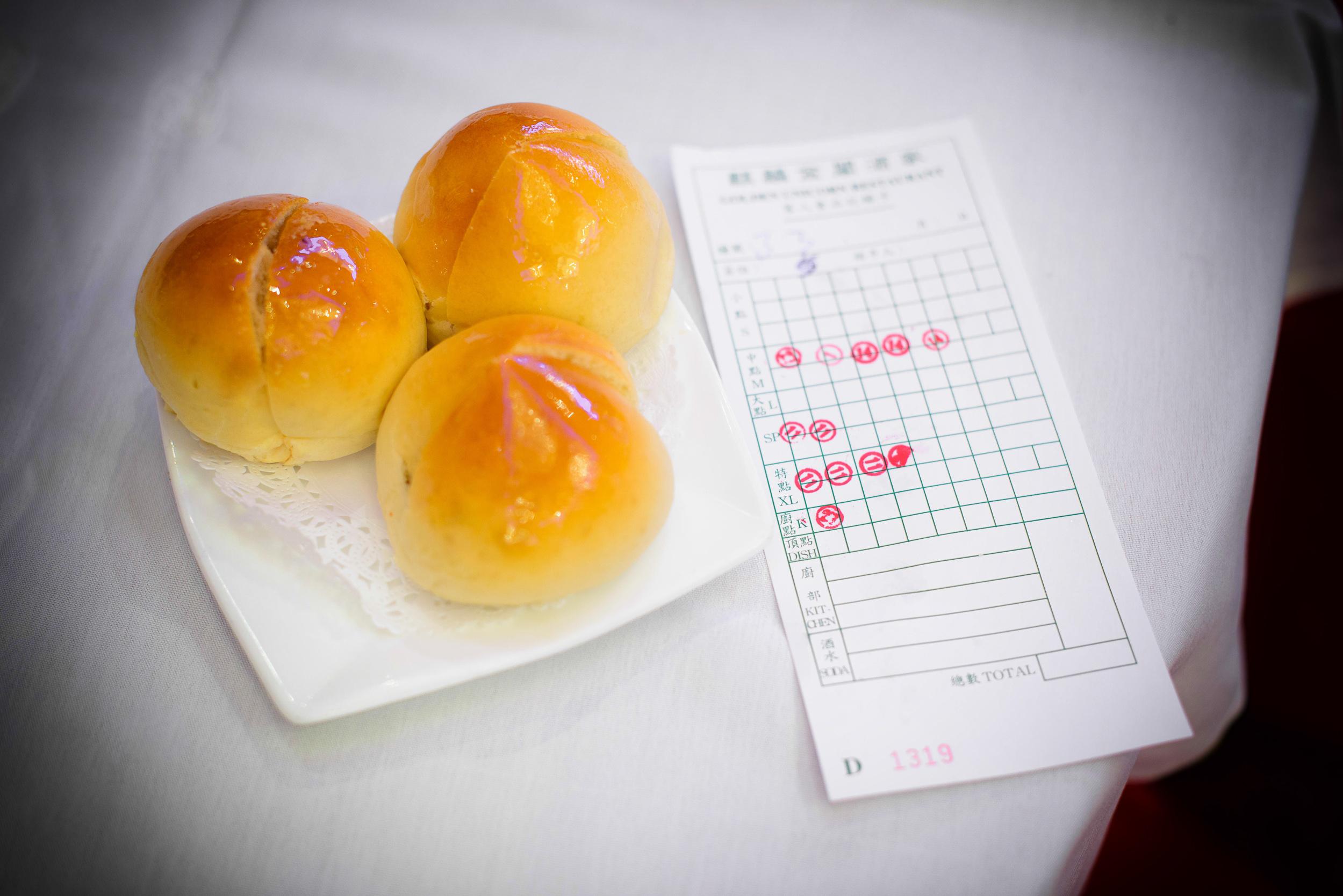 Sweet pork buns