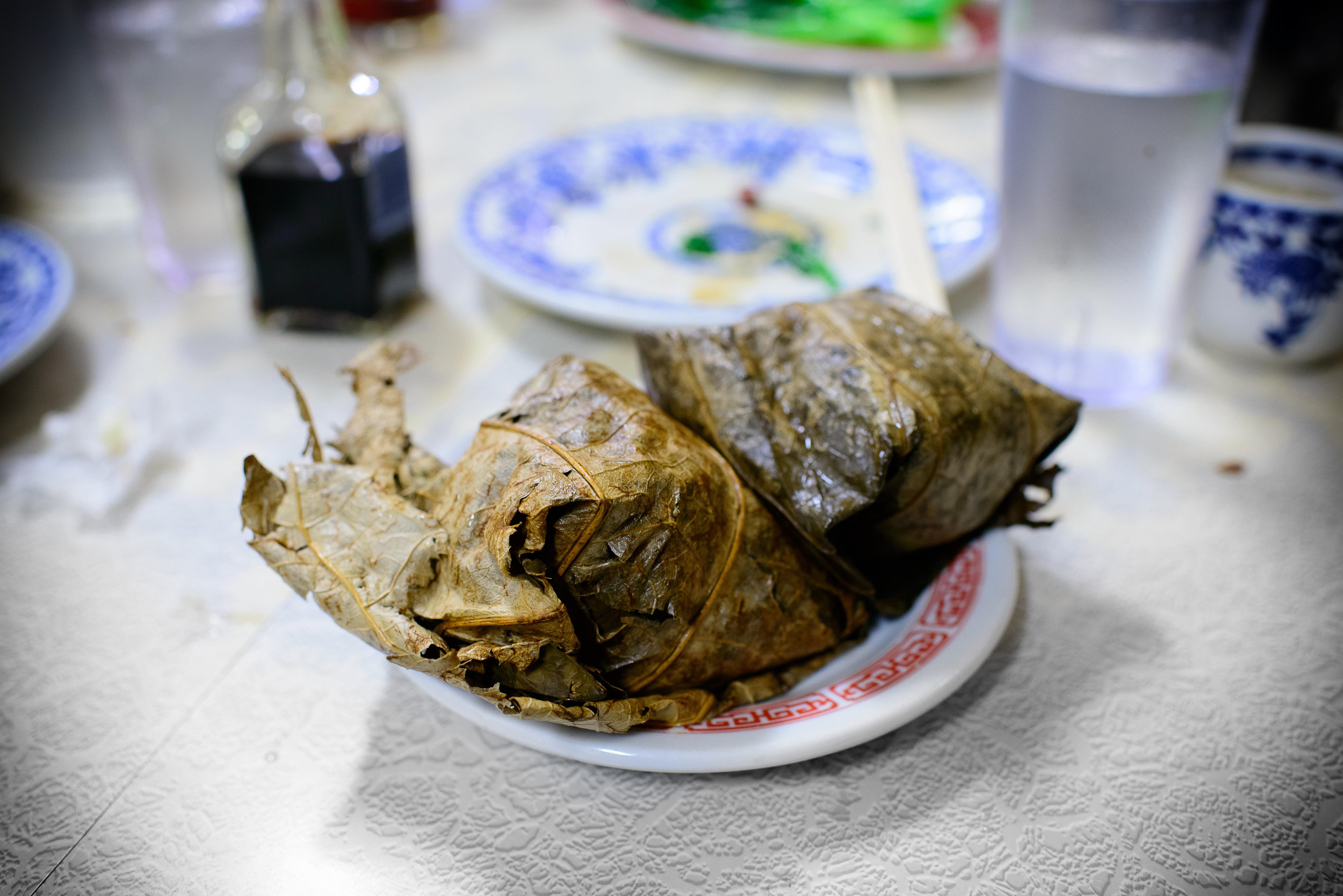 Sticky rice in lotus leaf ($5.25)