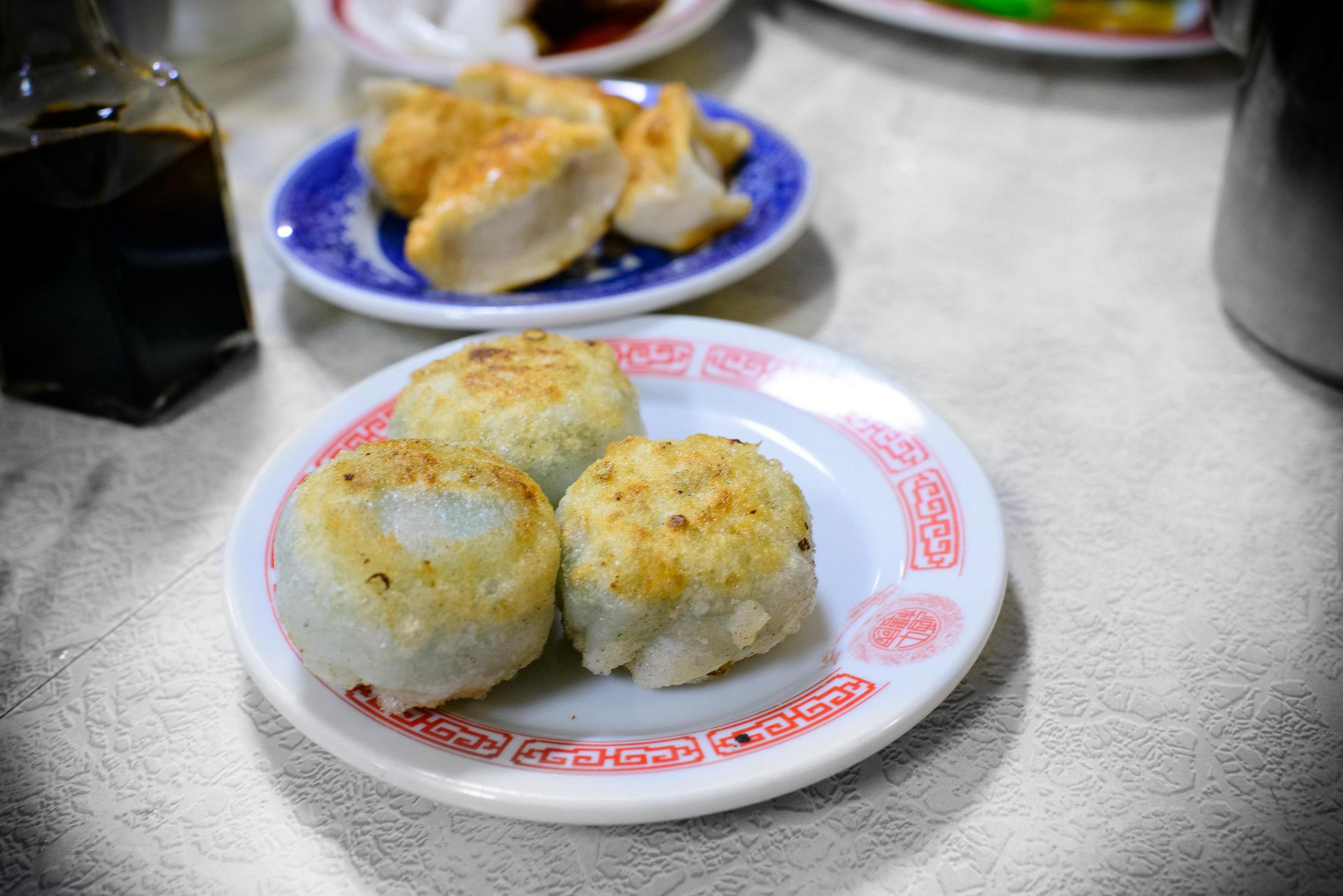 Shrimp and chive dumplings ($3.50)