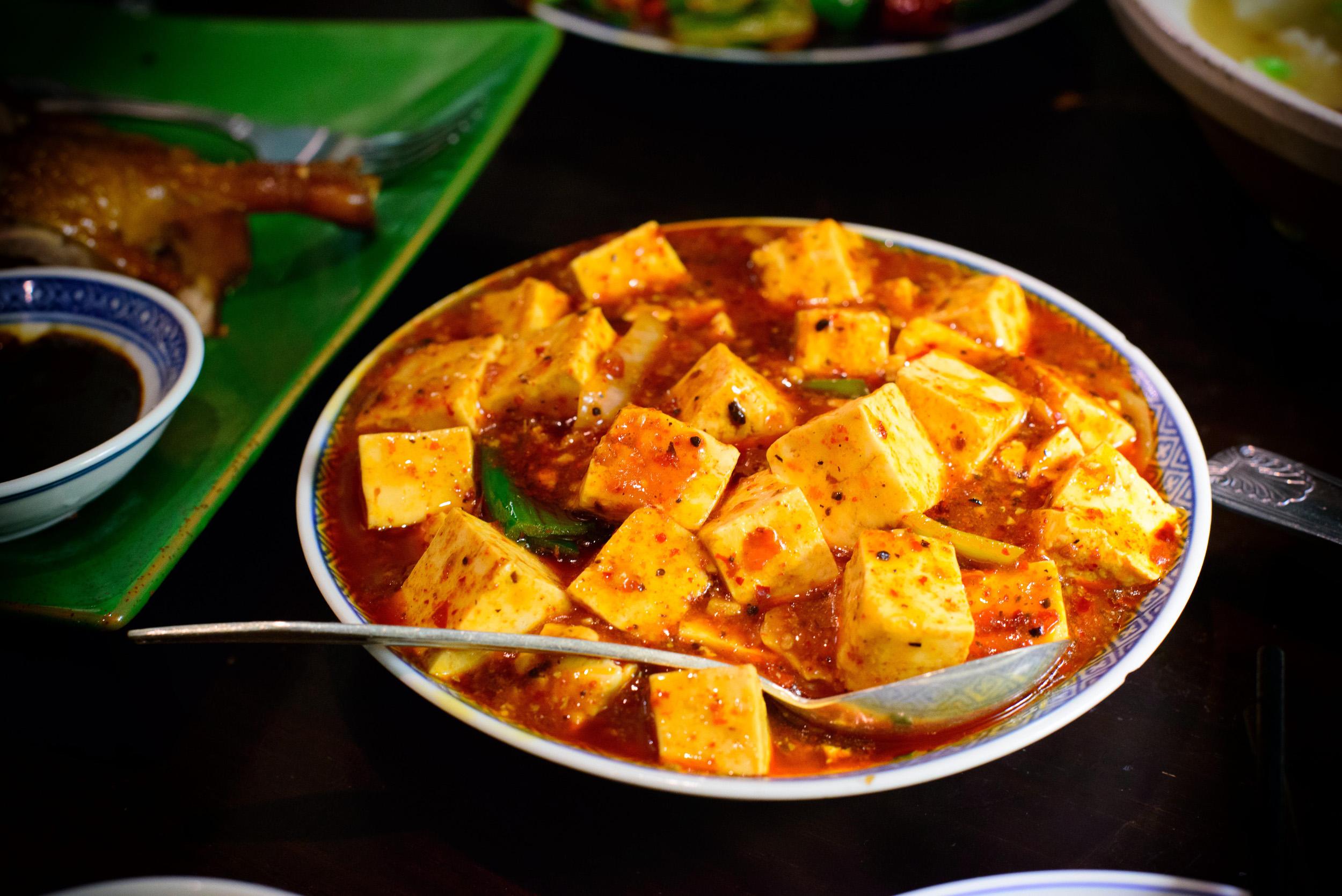 Ma po tofu ($11)