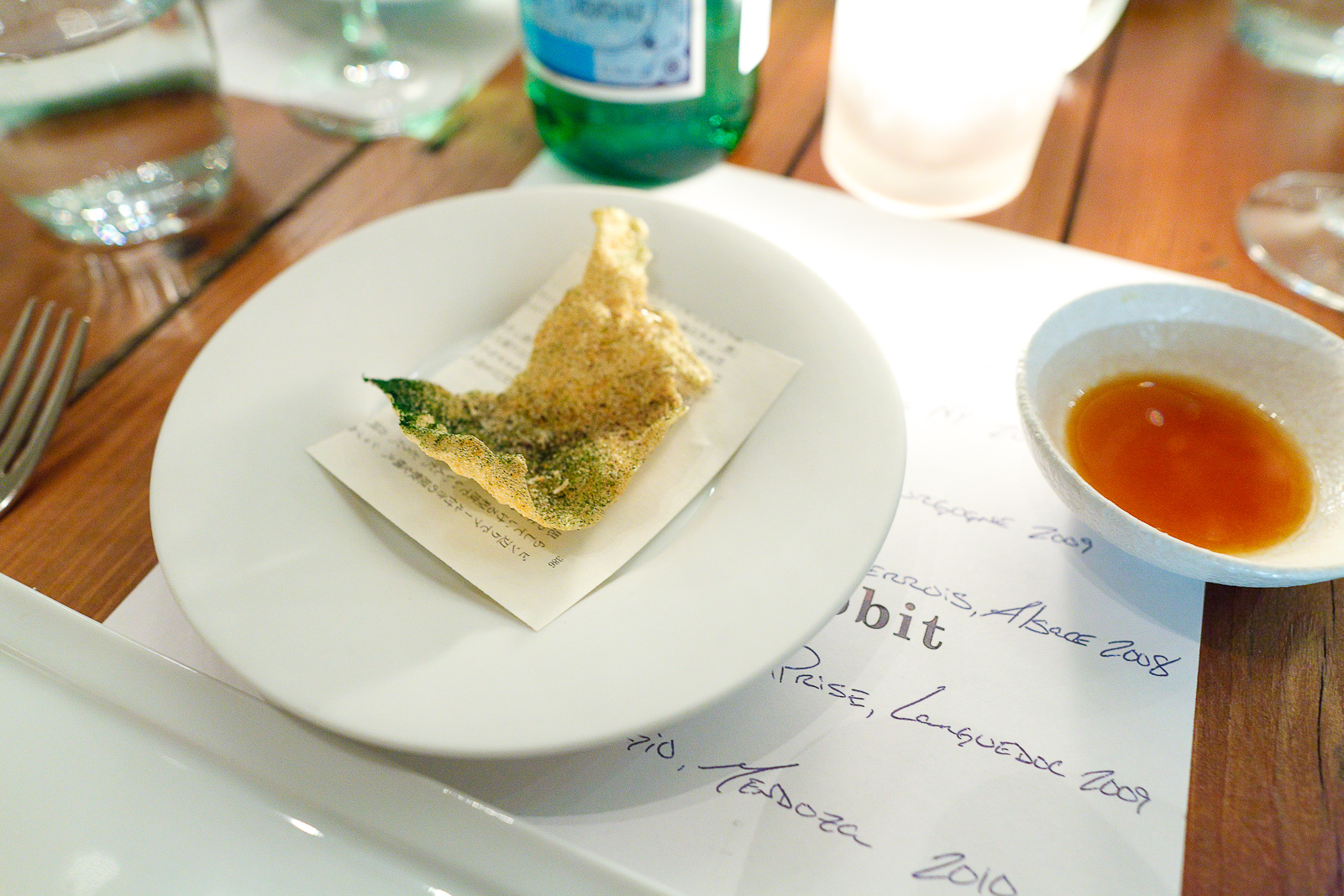 2nd Course: Rice crackling of river vegetable, shrimp floss, and perilla salt.