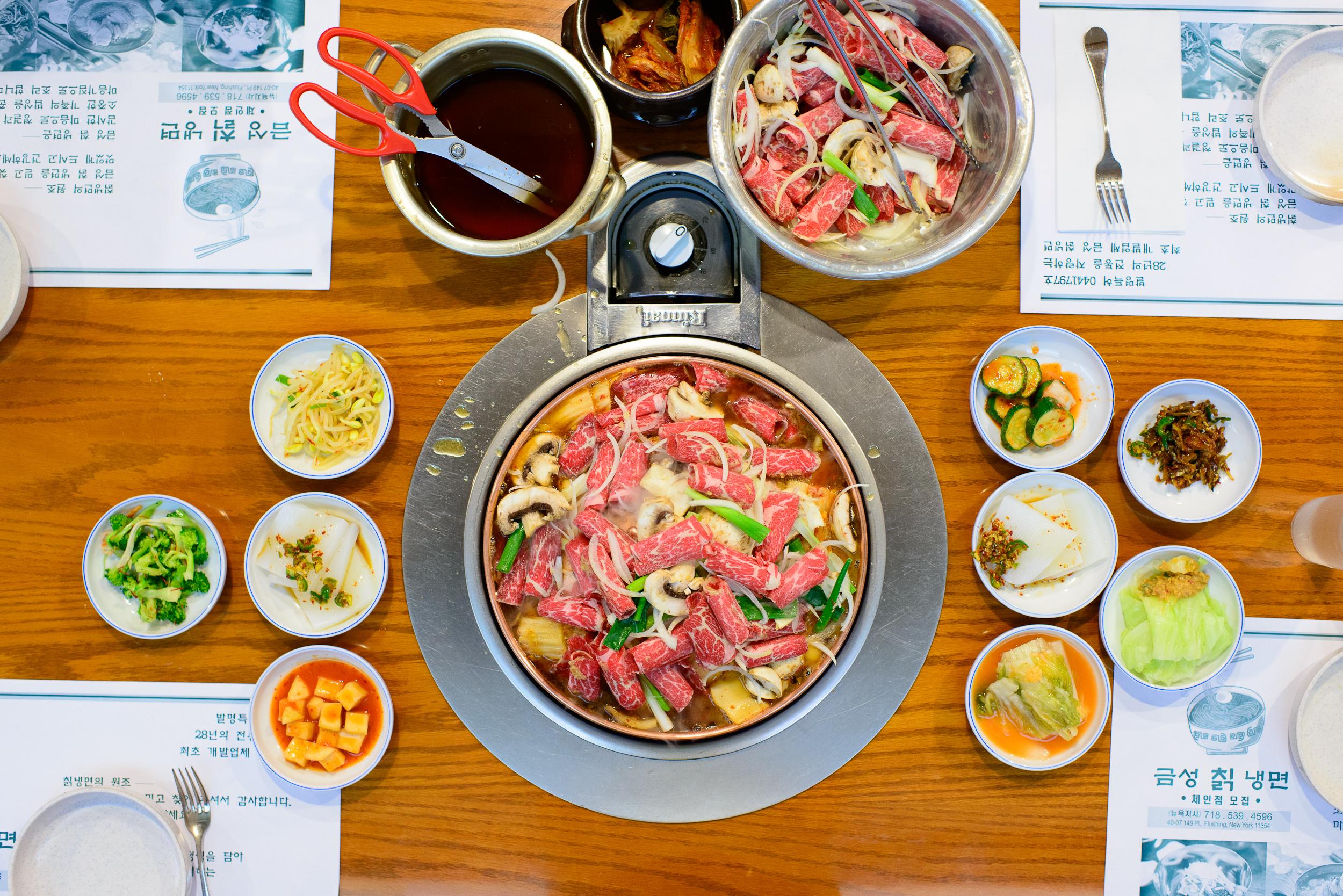 Halabuhji kimchi bulgogi - thinly sliced boneless rib eye steak