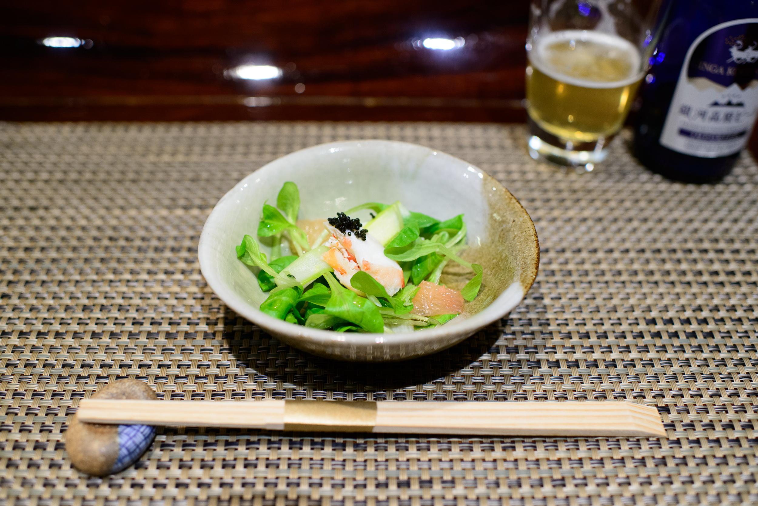 """2nd Course: """"Sakizuke"""" - Alaskan king crab salad"""