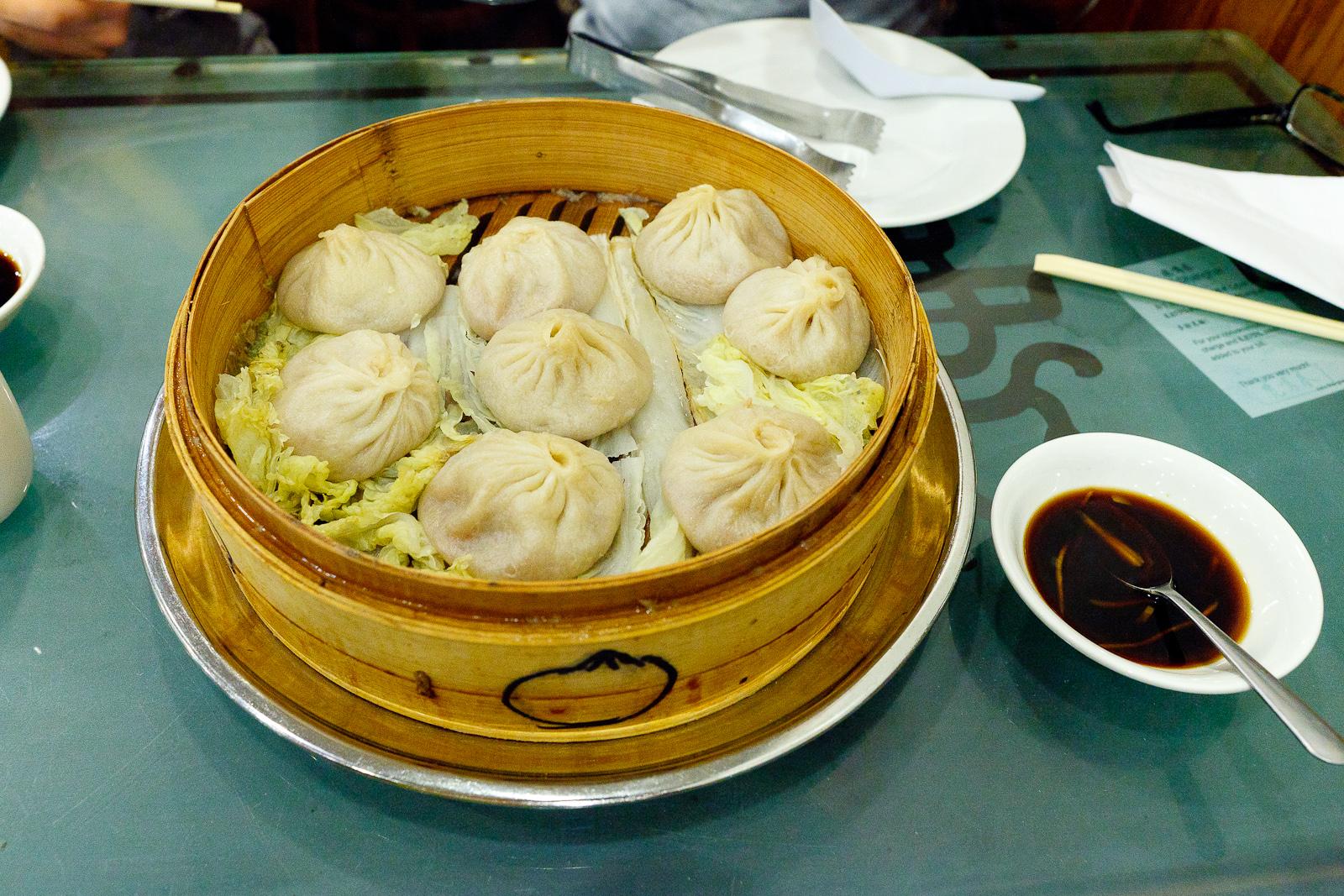 Steamed pork soup dumplings ($6.95)