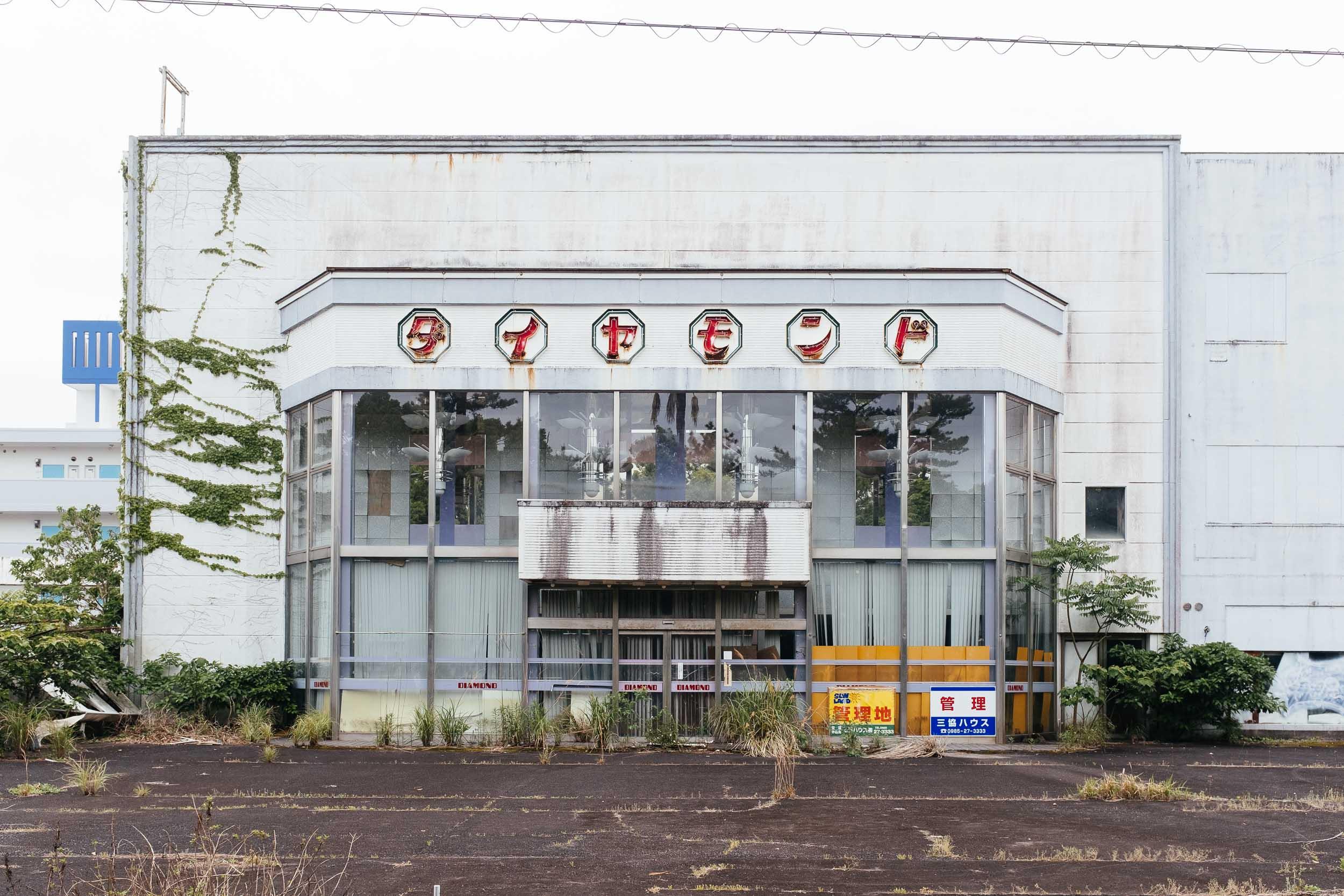 20180425-Kagoshima-041.jpg