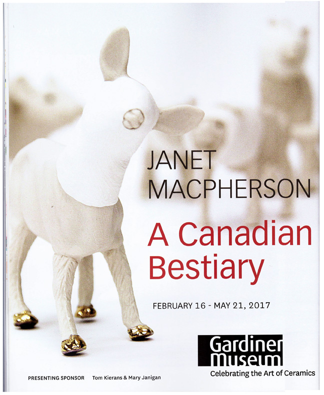 Gardiner Museum ad in Canadian Art Magazine Fall 2016