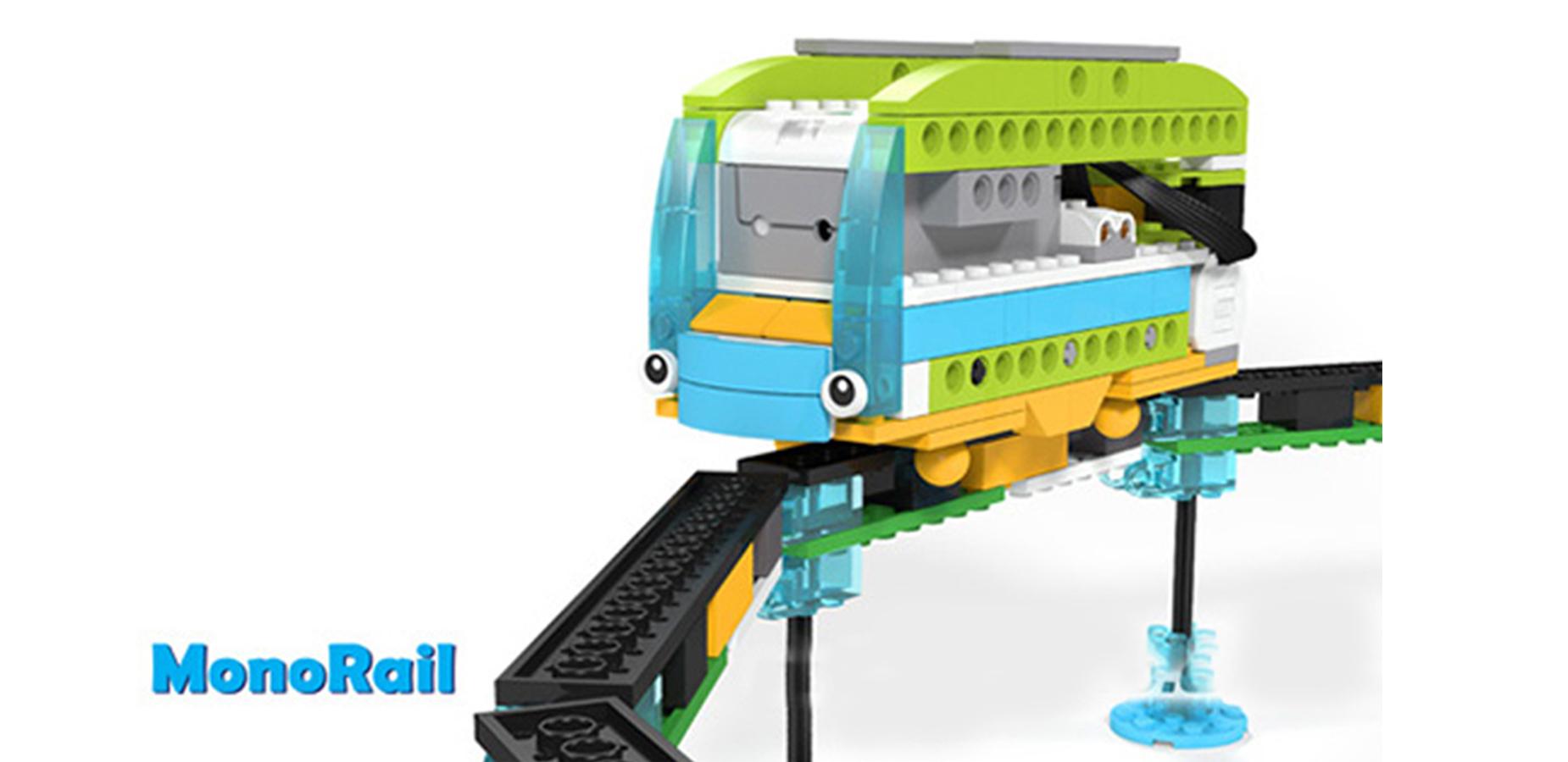 monorail--slideshow.jpg