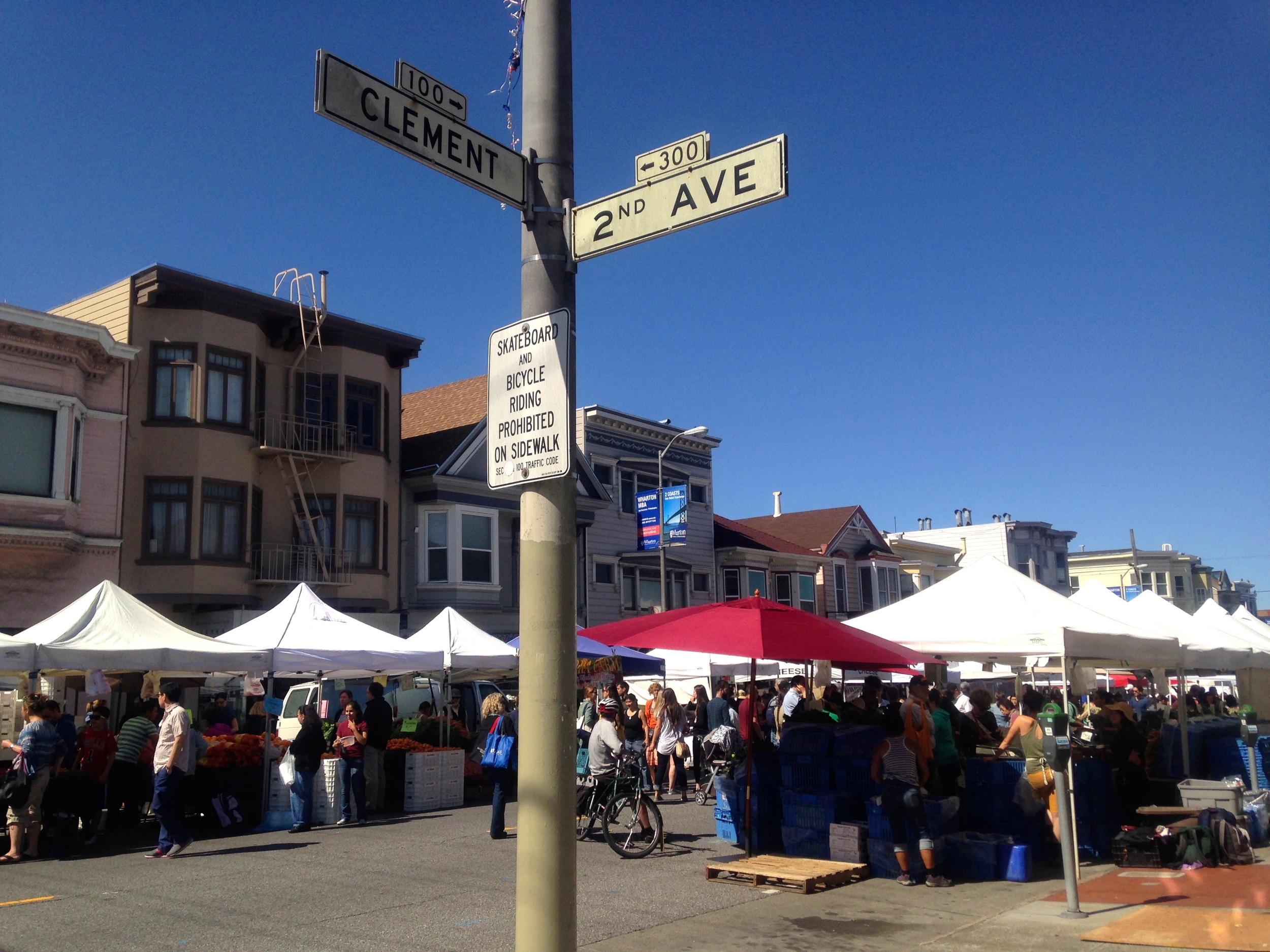 The Clement Street Farmers Market, held every Sunday morning, is a short walk away.