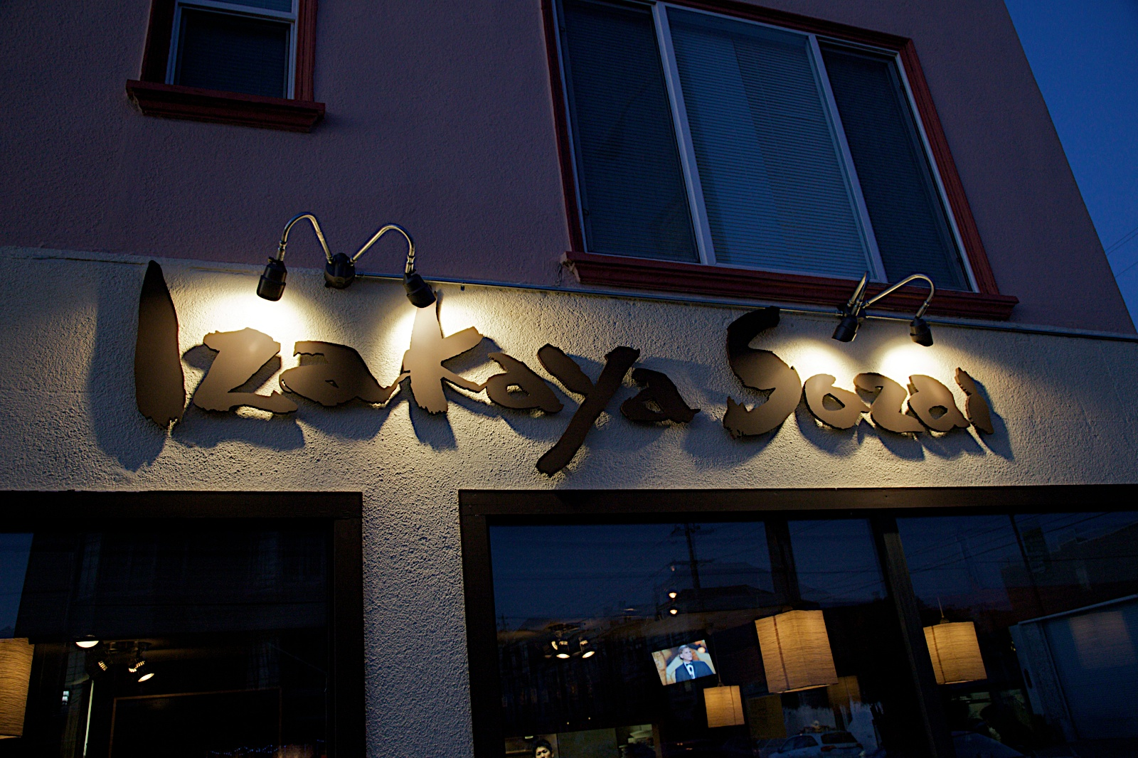 Locals craving ramen, yakitori and other traditional Japanese food head to Izakaya Sozai on Irving Street.