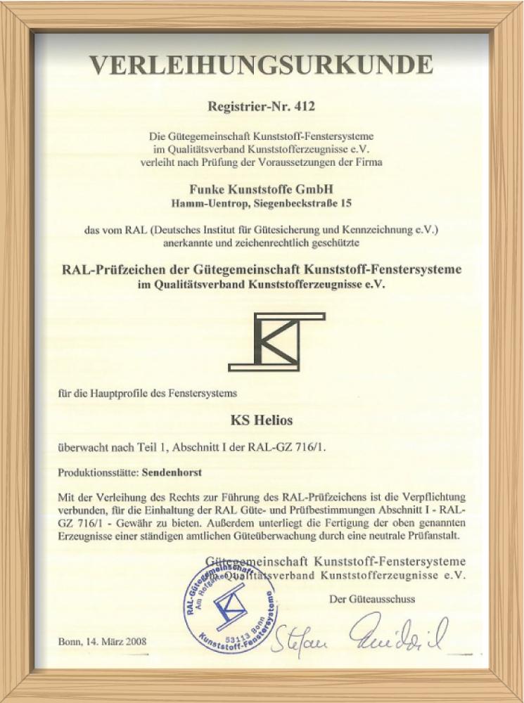 Сертификат RAL