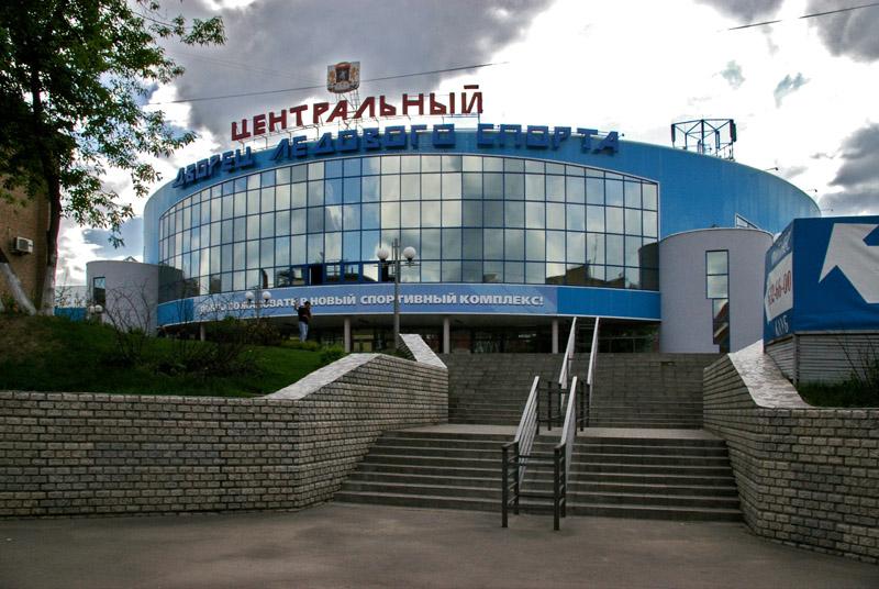 Фасадное остекление. Дворец ледового спорта Центральный.jpg