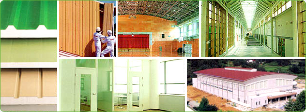 - Sandwich panel, lightweight partition, roof panel, water gutter, shutter, door, boiler cover, iron frame furniture