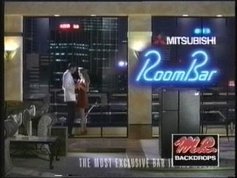 Mitsubishi Bar Fridge3.jpg