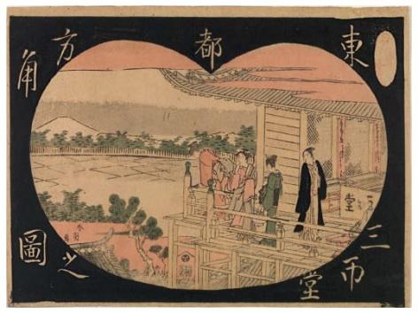 « Le Pavillon du turbo cornu », Japon, Collection particulière