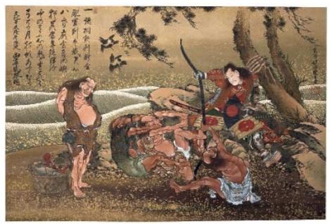 [Minamoto no Tametomo] Tametomo dans l'île,© The British Museum, Londres, dist. Rmn-Grand palais / TheTrustees of the British Museum