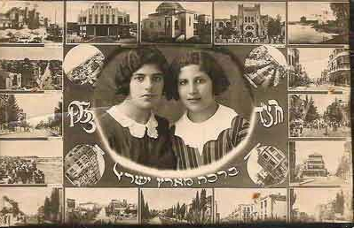 The sisters in Palestine (Violette, left)