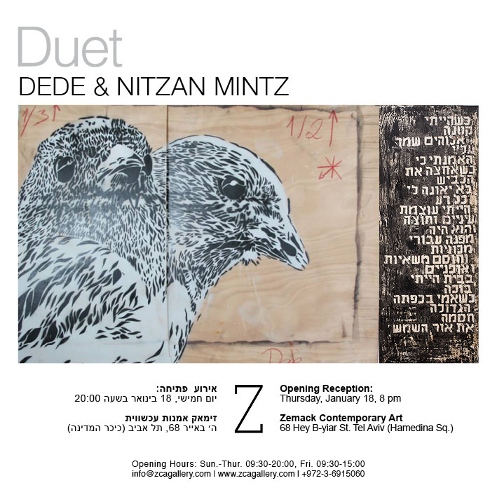 Invitation_Dede_Nitzan_Mintz_Zemack_Contemporary Art_s.jpg