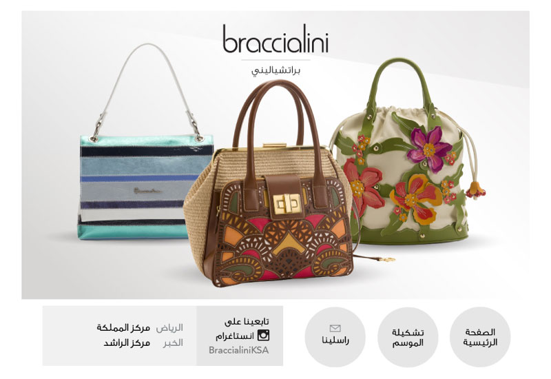 Braccialini-2.jpg