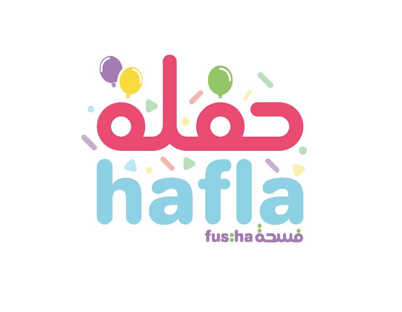 hafla_logo.jpg