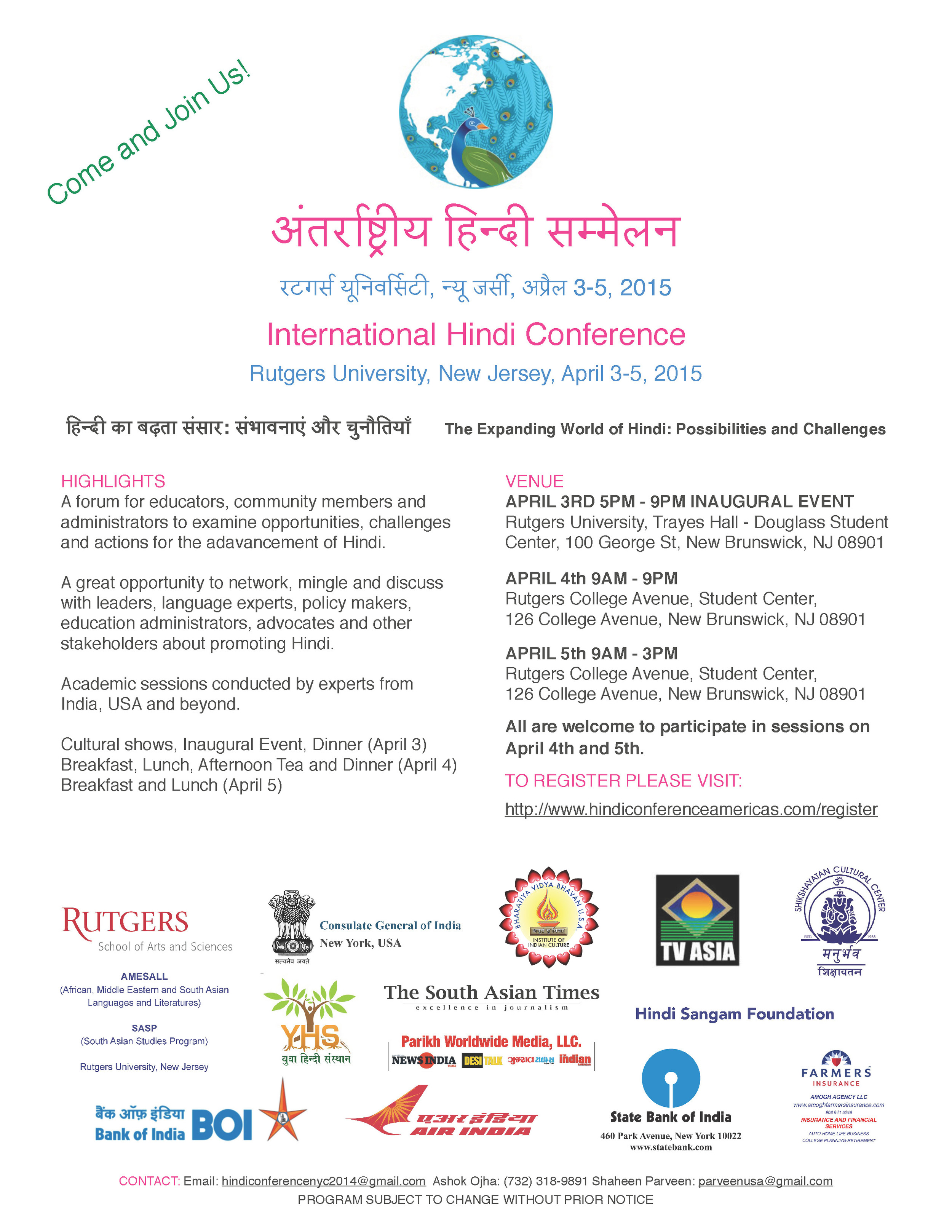 InternationalHindiConference_2015_FLYER.jpg