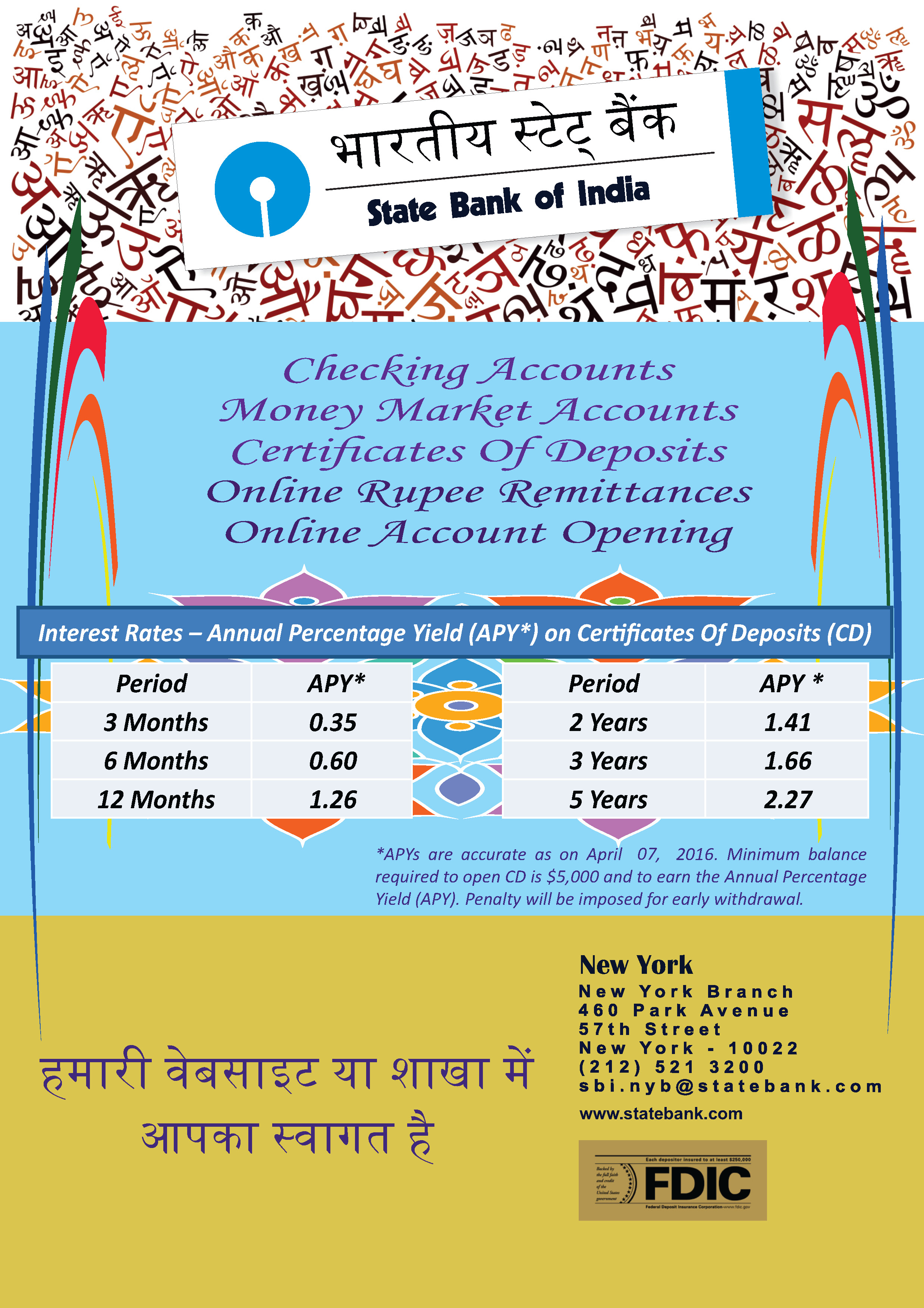 StateBankofIndia_Sponsors_InternationalHindiConference.jpg