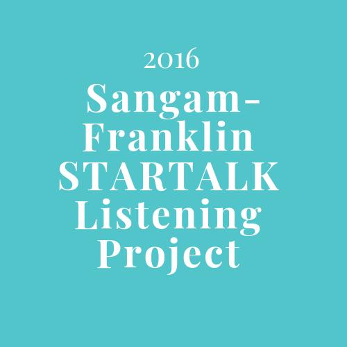 Sangam Franklin 2016 Listening Project