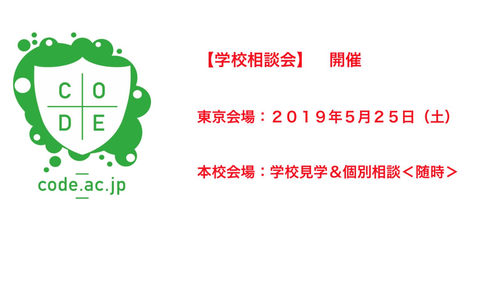 スクリーンショット 2019-05-07 14.05.58.png