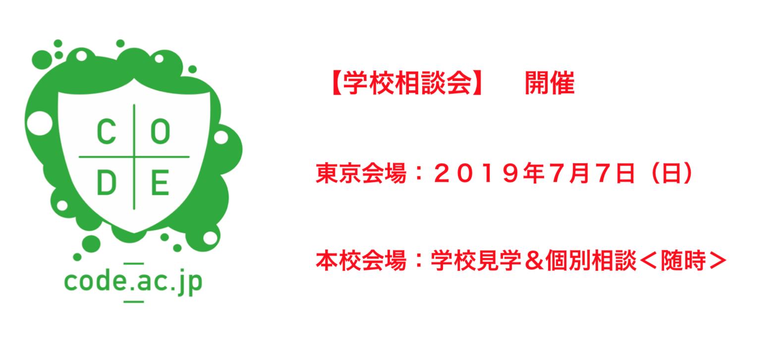 スクリーンショット 2019-06-12 16.06.50.png