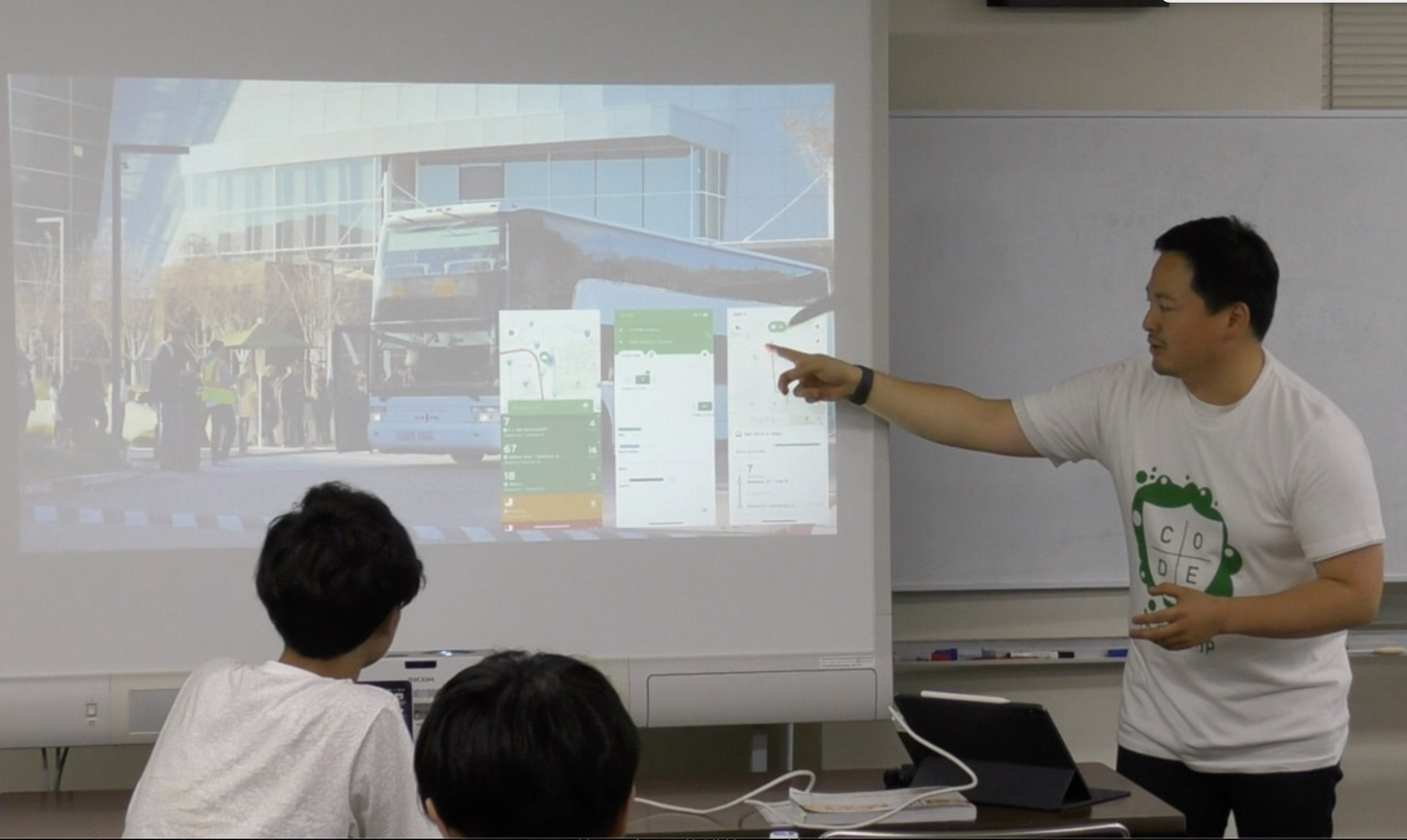 ★スクーリング2019年度夏期 松村太郎先生 特別講座3.jpg