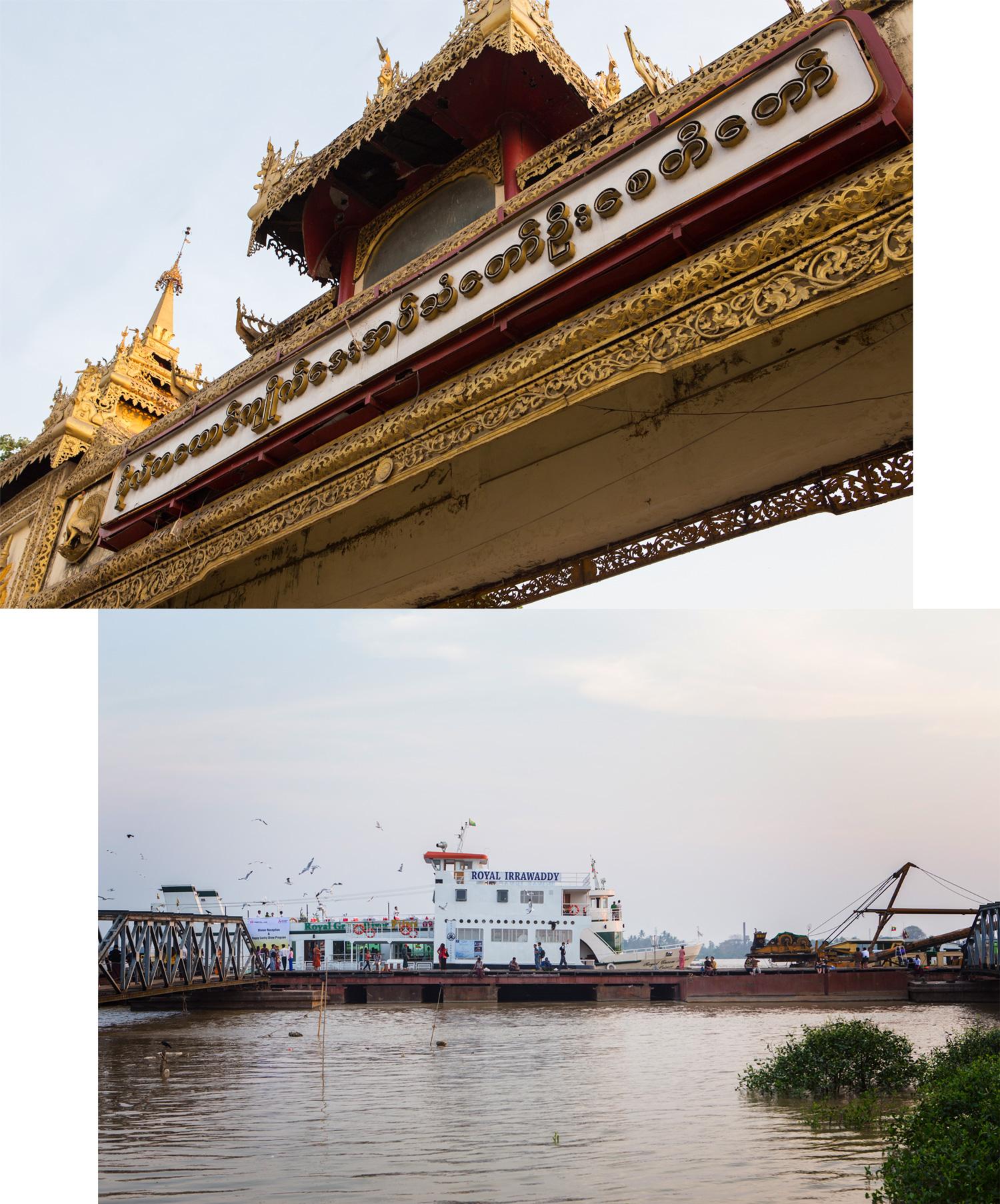 Irrawaddy-River-Botahtaung