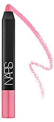 NARSRoman Holiday- Vibrant Pink Sheen