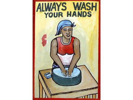 Visual poster promoting hygiene in rural Ghana, where literacy levels can be an obstacle to understanding education campaigns.