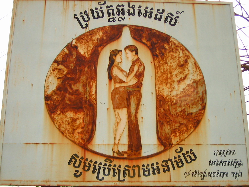 Figure 6. Family planning promotion poster in Phnom Penh, Cambodia