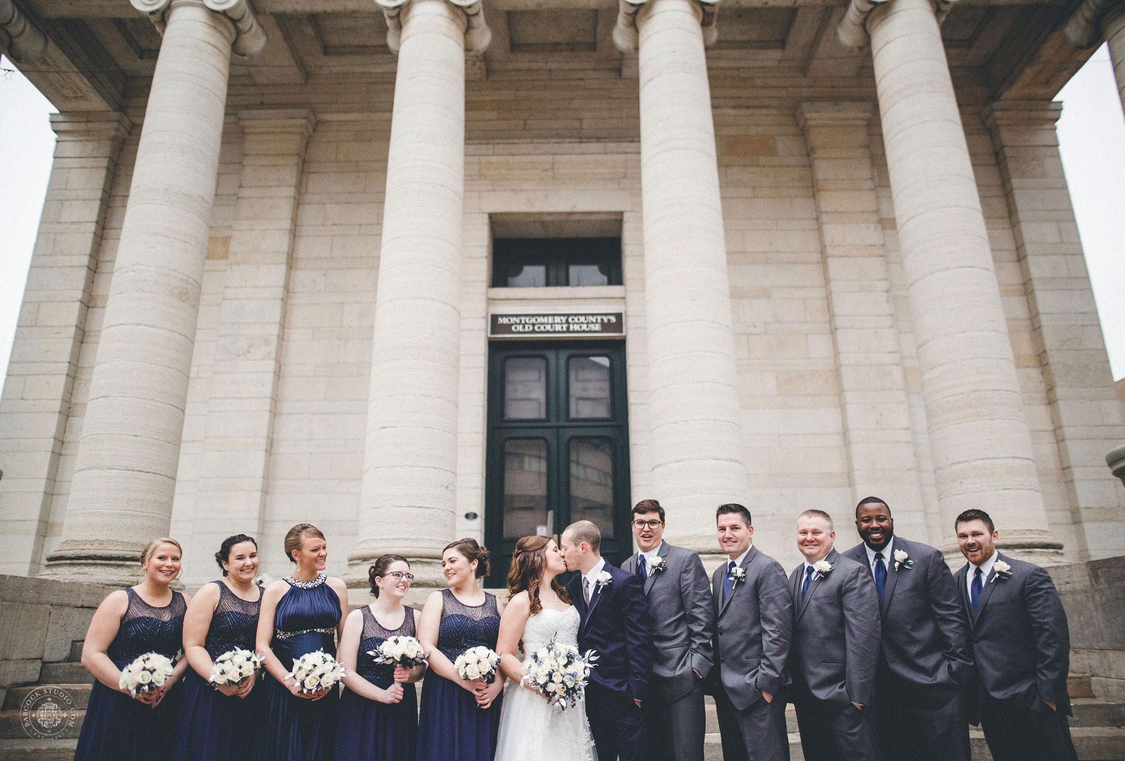 erica-nick-wedding-photographer-dayton-ohio-9.jpg